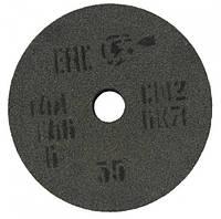 Круг шлифовальный 250/25/32  14А  электрокорунд