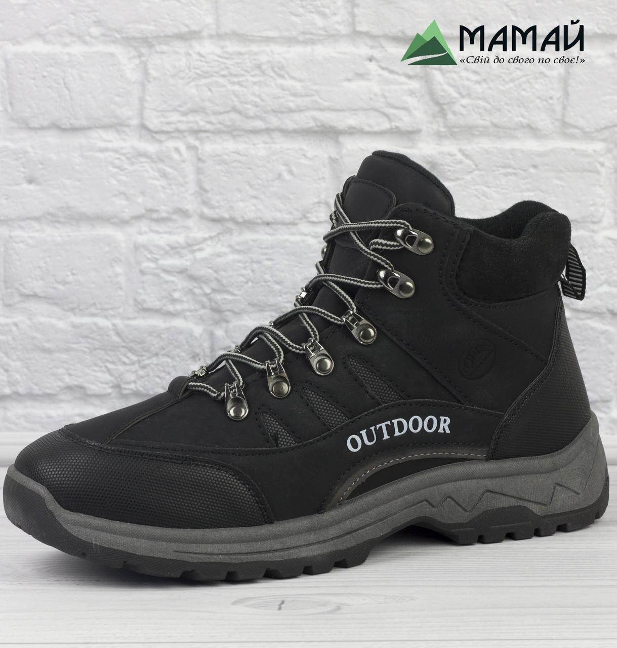 Зимові чоловічі черевики 42р