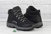Зимові чоловічі черевики 42р, фото 3