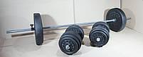 Штанга (1,8 м) + гантелі (43 см)  | 75 кг, фото 4