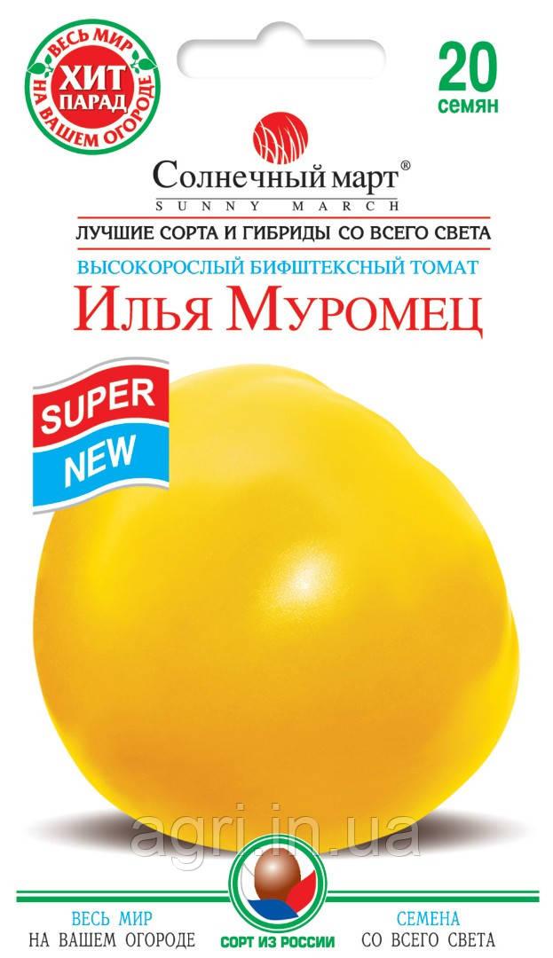 Томат Илья Муромец, 25шт.