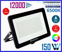 Прожектор светодиодный 150W. led 12000lm  6500К IP-65