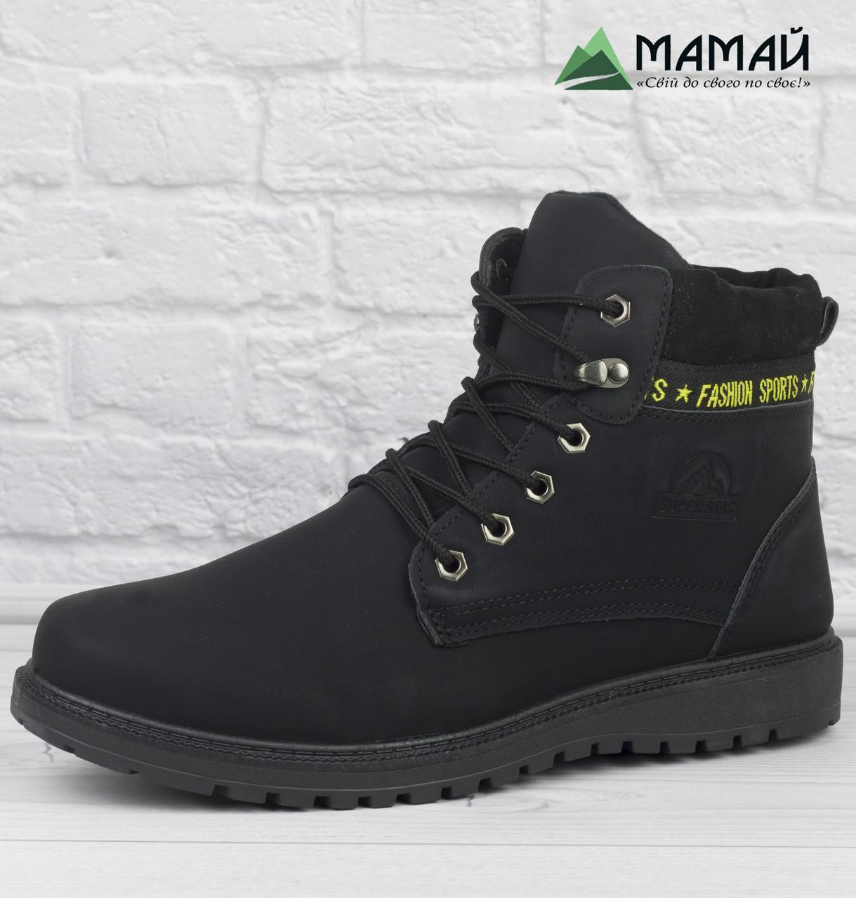 Зимові чоловічі черевики 45р
