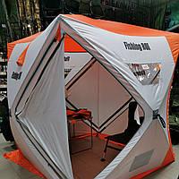 Палатка зимняя Fishing ROI Cyclone-2 Куб (180*180*205см)