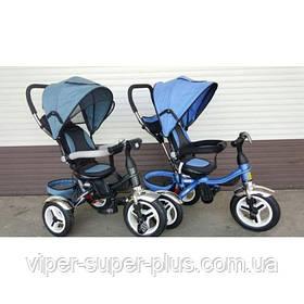 Дитячий триколісний велосипед 55666