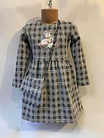 Детское платье для девочки с сумочкой в клеточку3-6лет,серого цвета