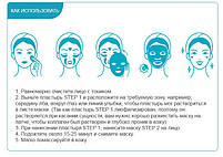 Осветляющая маска для лица с тающими патчами 2в1 Konad Iloje Frozen Time Collagen Patch Brightening 0.75г+25г (8809433726660), фото 4