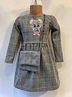 """Детское платье для девочки с сумочкой в клеточку """"Мышка"""" 3-6лет,серого цвета"""