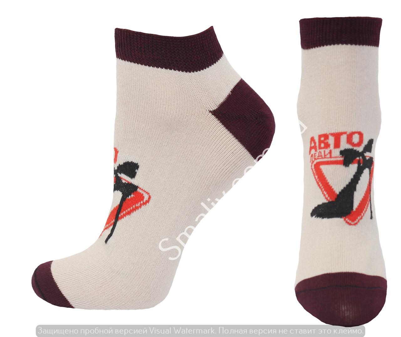 Жіночі демісезонні шкарпетки оптом
