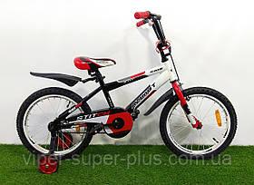 Дитячий велосипед Azimut Stitch 20-дюймів біло-червоний