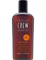 Шампунь American Crew для волос ежедневный Daily Shampoo 250мл. (669316092095)