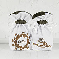 Набор мешочков для хранения кофе, подарочный с завязками - чашка кофе и зерна кофе