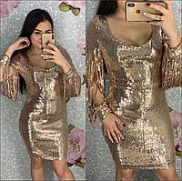 Женское вечернее платье в пайетках с бахромой на рукавах золотое, фото 1