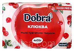 Туалетное мыло Dobra Клюква - 4 х 70 г. - 280 г.