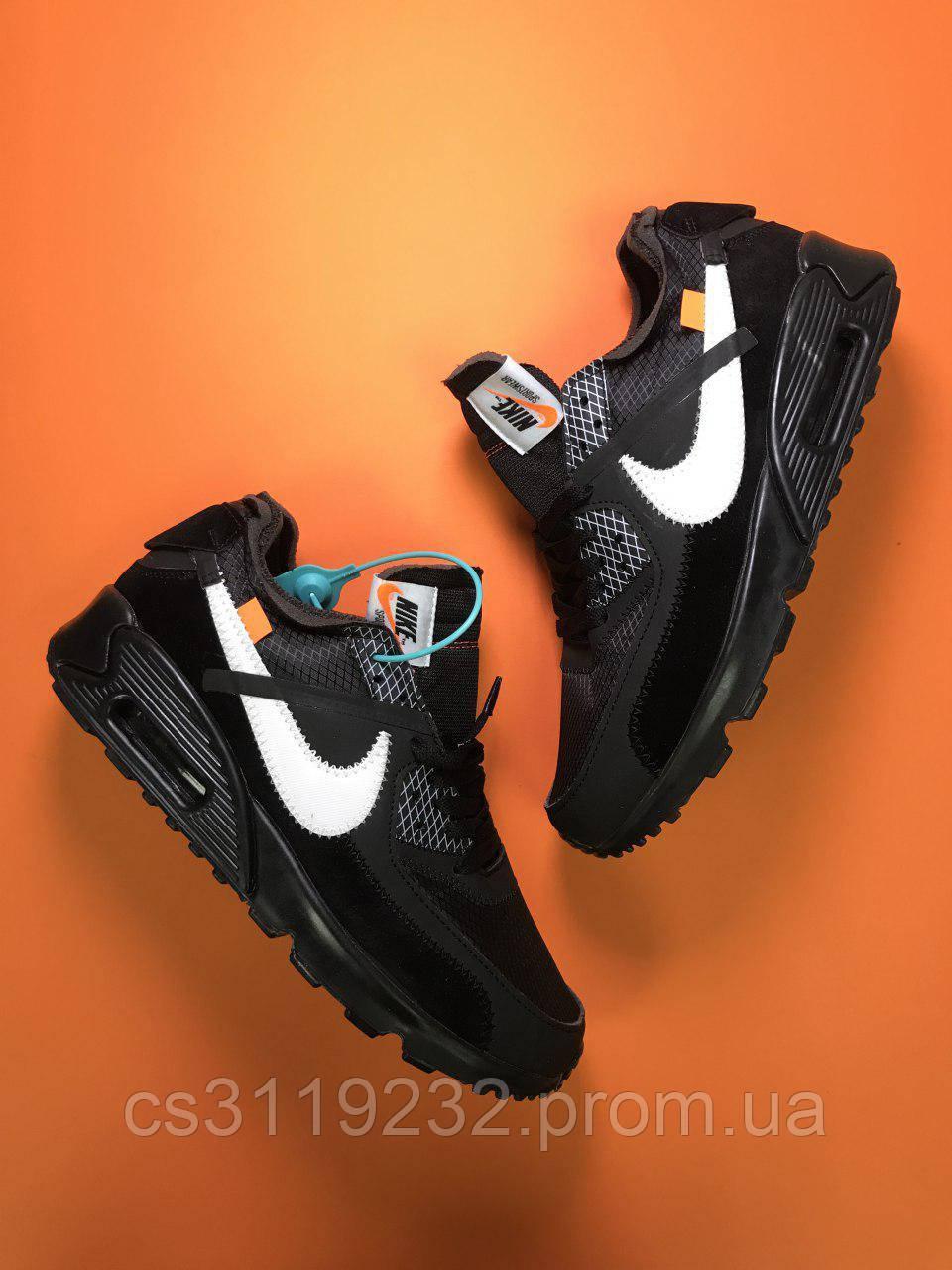 Мужские кроссовки  Nike Air Max 90 OFF-White Black (черные)