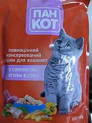 Влажный корм для котят Пан Кот с сочным ягненком пауч, 100 г