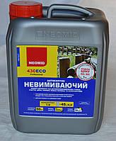 Антисептик невымывающийся деревозащищающий Neomid 430 Есо Professional  (5 л)