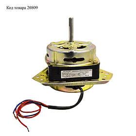 Мотор центрифуги для стиральной машины Saturn XD 150W