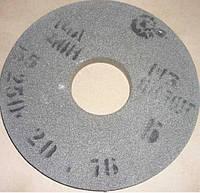 Шлифовальные круги 14А электрокорунд, серый