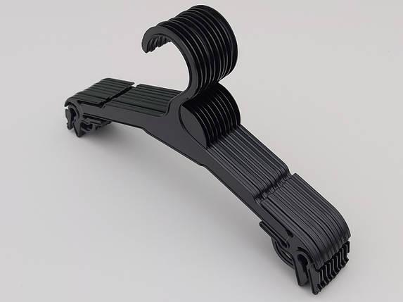 Плечики длина 27 см, в упаковке 10 штук. V-N227  черного цвета, фото 2