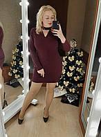 Платье нарядное новогоднее с чокером р. 42,44,46,48