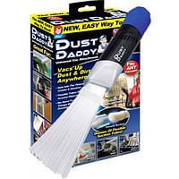 Насадка на пылесос Sunroz Dust Daddy