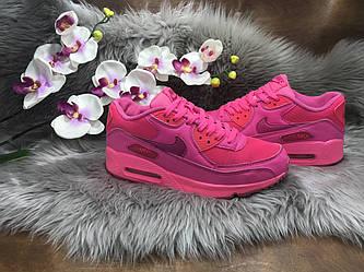 Кроссовки Nike Air Max 90 Gs (38 размер) бу - копия