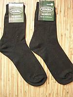 Носок УСПІХ. Черный. Р. 25. Бамбук. Житомир., фото 1