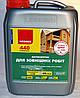 Антисептик деревозащищающий для наружных работ Neomid 440 Есо Professional (5 л)