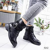 Ботинки женские Erraz черные 9242
