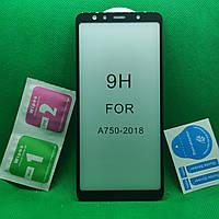 Изогнутое защитное стекло для Samsung Galaxy A7 2018 \ A750 5D Черный вигнуте захисне скло для
