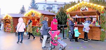 ✅ Компания «Промконтракт» изготовила и поставила в Шепетовку Хмельницкой области торговые киоски для организации Рождественской ярмарки.  3