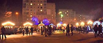 ✅ Компания «Промконтракт» изготовила и поставила в Шепетовку Хмельницкой области торговые киоски для организации Рождественской ярмарки.  19