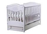 Дитяче ліжечко для новонародженого ЛЮКС 2 БЕЗКОШТОВНА ДОСТАВКА, фото 4