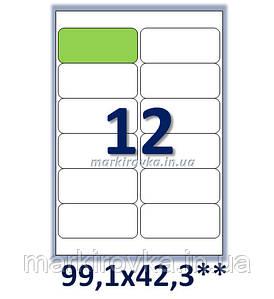 Бумага самоклеющаяся формата А4. Этикеток на листе А4: 12 шт. Размер: 99,1х42,3 мм. От 115 грн/упаковка*
