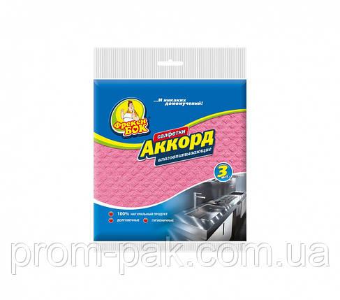 Целюлозная салфетка ФБ для уборки Аккорд 3шт, фото 2