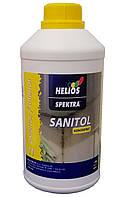 Антигрибковое (биоцидное) средство HELIOS SPEKTRA Sanitol, 1л (концентрат 1:4)