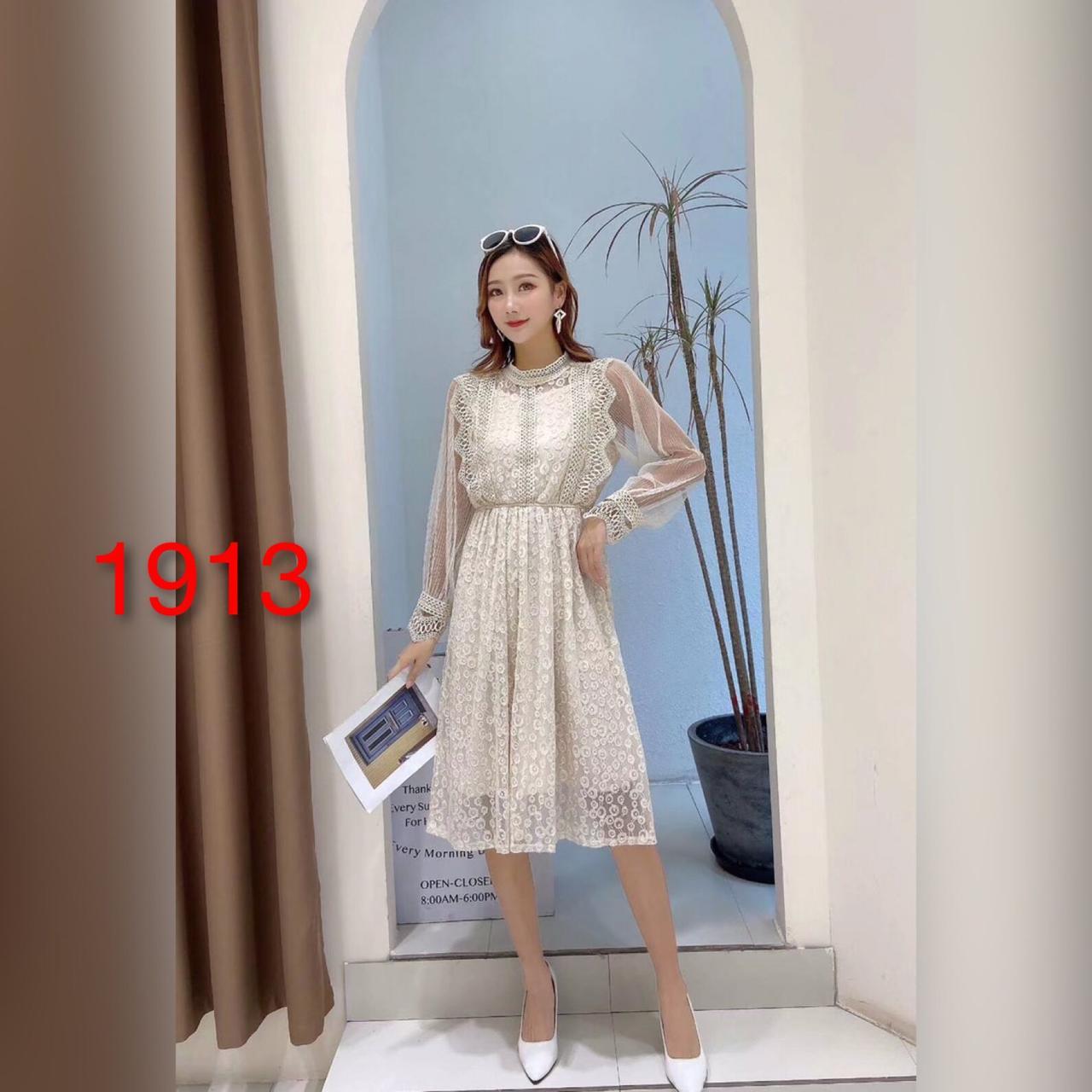Красивое гипюровое платье макси 44-46