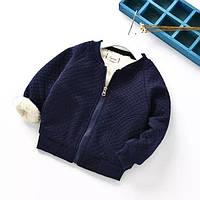 Кофта для мальчиков зимняя на молнии синяя на меху