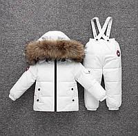 Комбинезон детский зимний белый с натуральным мехом до - 35 градусов