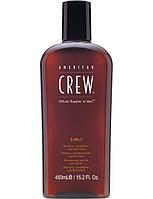 3-в-1 American Crew средство по уходу за волосами и телом 3-in-1 Shampoo conditioner and body wash 450мл.
