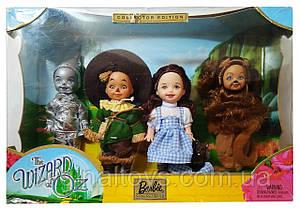 Набор коллекционные куклы Барби Келли и Томми Волшебник страны Оз Kelly and Friends The Wizard of Oz Mattel