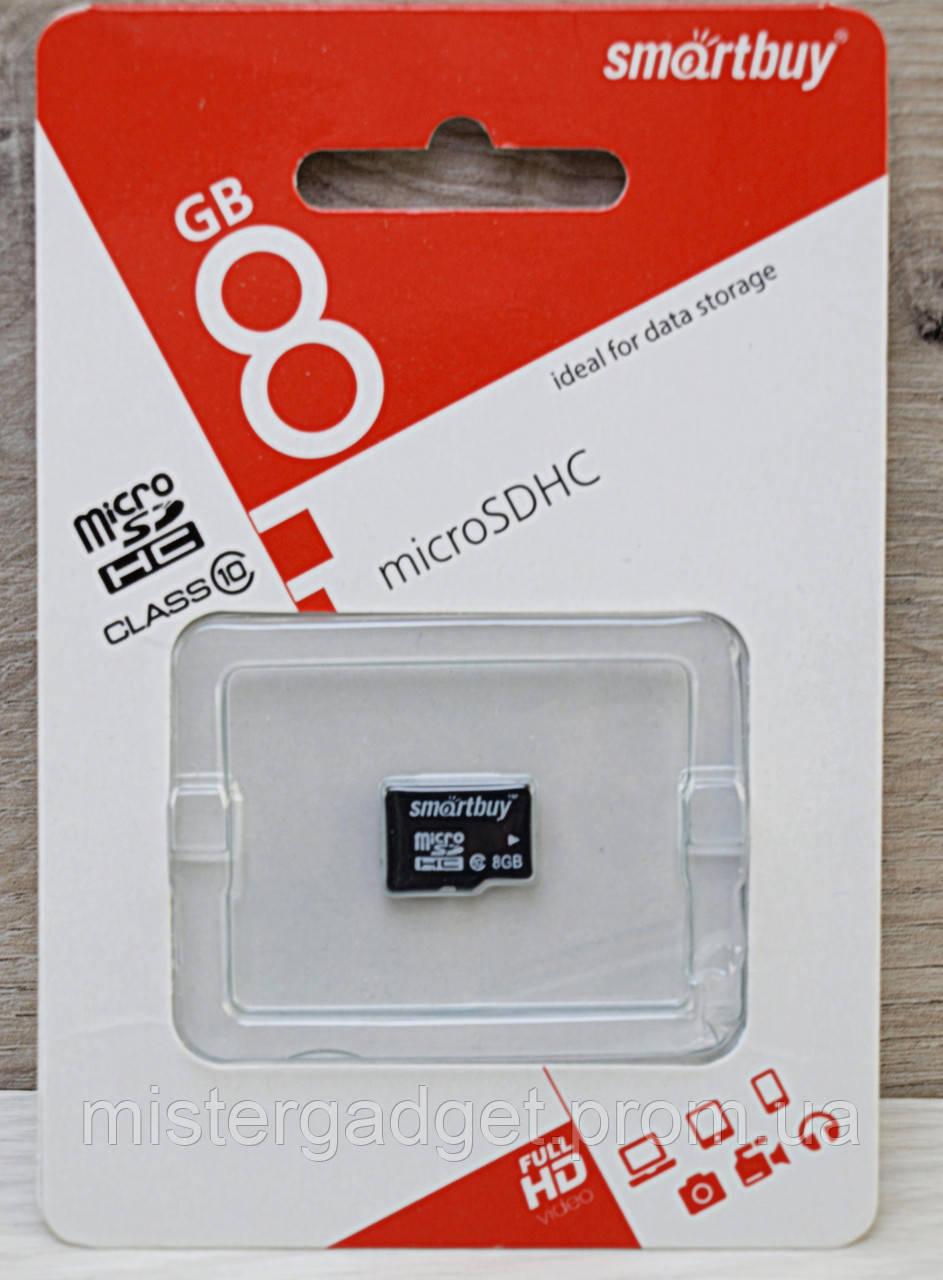 Карта памяти 8Gb MicroSD Smartbuy