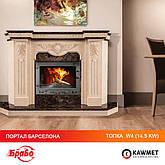 Мраморный портал для камина БРАВО Барселона + каминная топка KAWMET W4