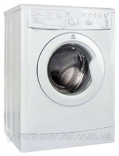 Ремонт стиральных машин ZANUSSI в Черкассах