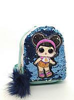 Детский рюкзак LOL с двусторонними пайетками ЛОЛ  бирюзовый