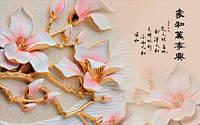 Фотообои 3D цветы с китайской росписью разные текстуры , индивидуальный размер