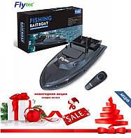 Карповый кораблик ( катер ) для прикормки завоза снастей , Flytec V007 RC ( Черный ) Рыбалки