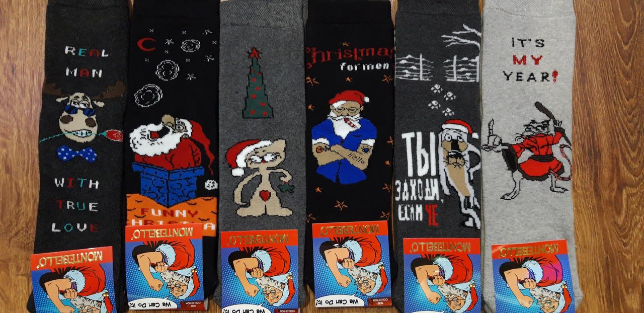 """Чоловічі махрові бамбукові шкарпетки,""""Montebello"""" Новий Рік 41-45"""