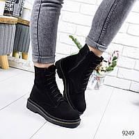 Ботинки женские Temis черные замша 9249